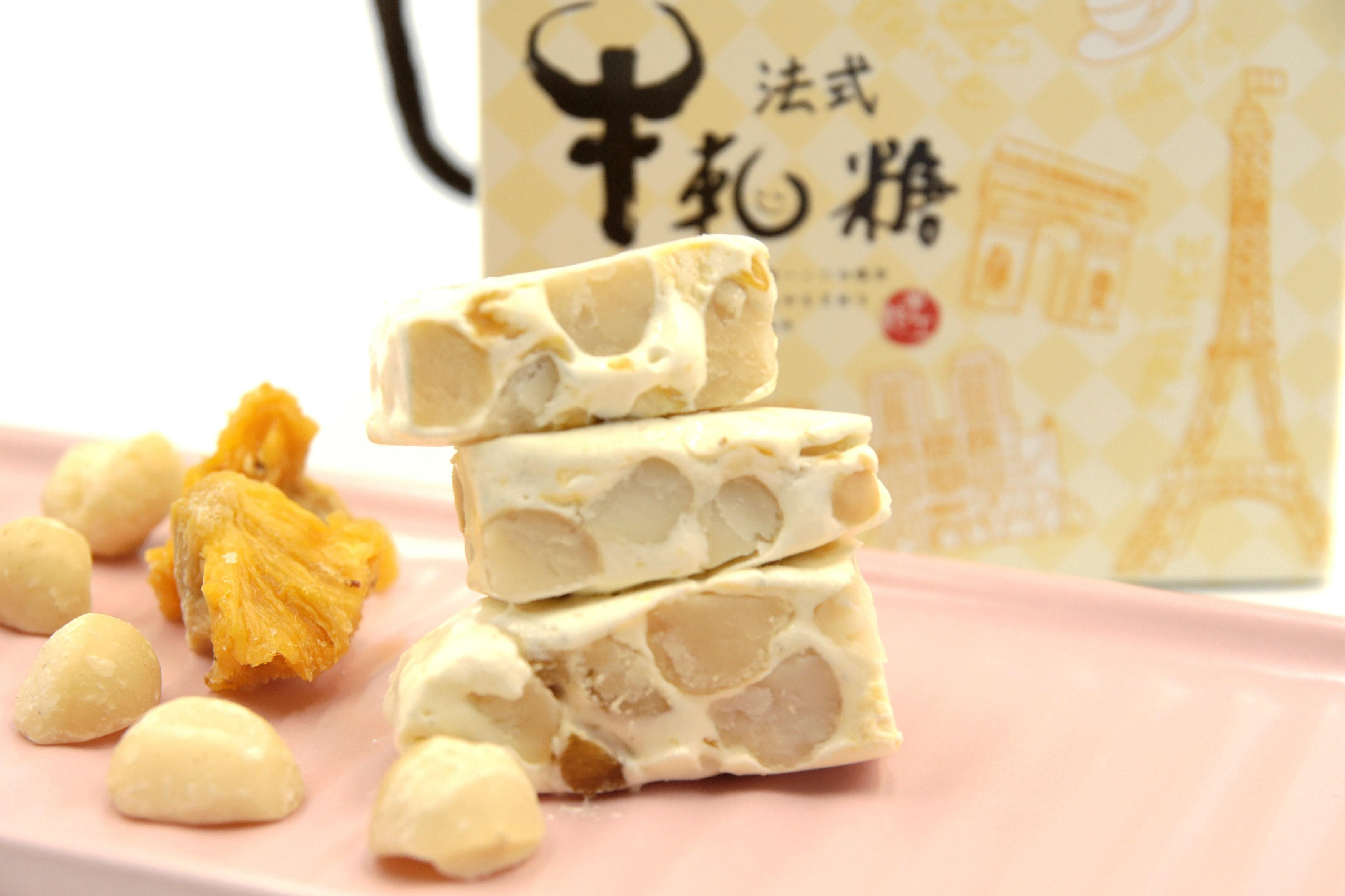 《法樂公爵》夏威夷金鑽鳳梨牛軋糖(20入/盒/蛋奶素)